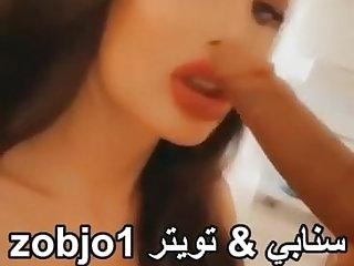 Lebanese Arab bitch